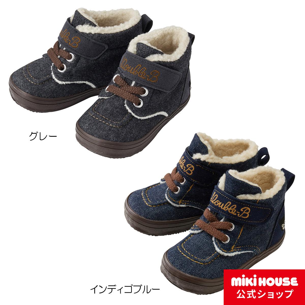 ミキハウス ダブルビー mikihouse ベビーウィンターブーツ(13cm-18cm) ベビー 赤ちゃん 男の子 女の子 子供 こども 子ども 防寒