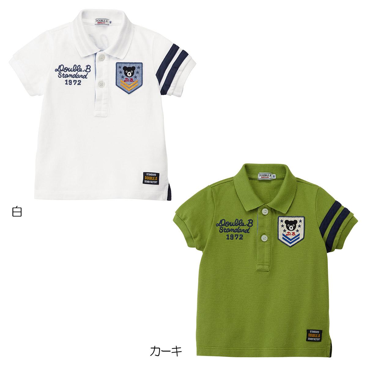 ミキハウス ダブルビー mikihouse ポロシャツ(110cm・120cm・130cm・140cm・150cm)