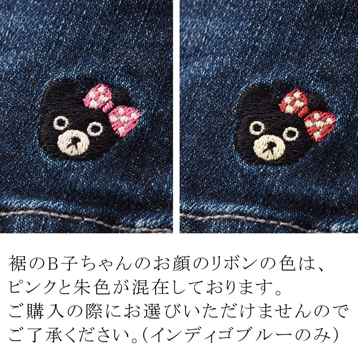 ミキハウス ダブルビー mikihouse サロペットスカート(100cm・110cm)