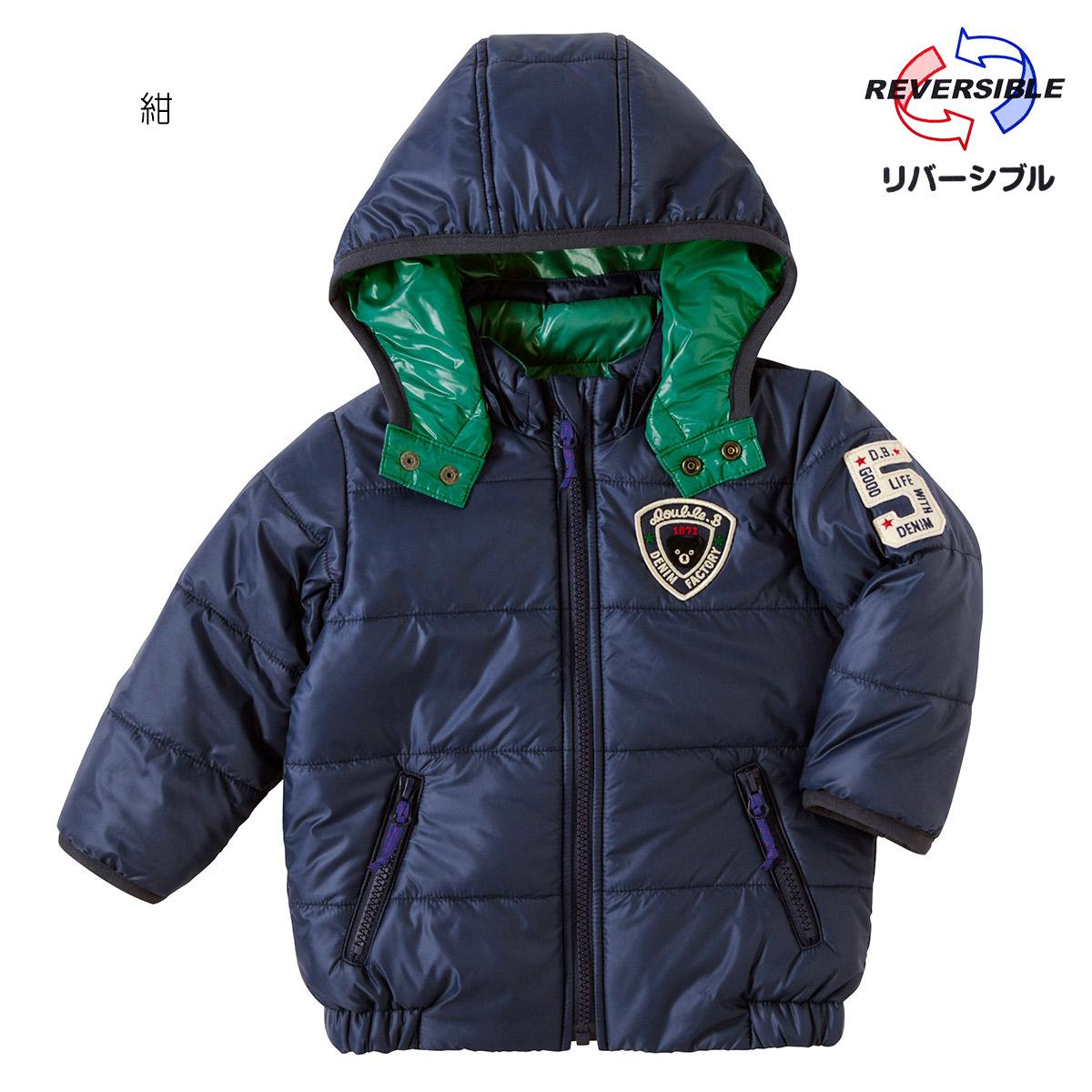 【アウトレット】ミキハウス ダブルビー mikihouse リバーシブルジャンパー(80cm・90cm) 男の子
