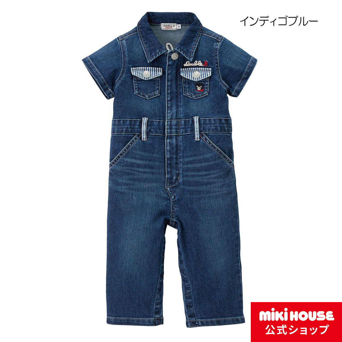 ミキハウス ダブルビー mikihouse デニムの半袖カバーオール〈S-L(70cm-100cm)〉 ベビー服 子供服 ロンパース 女の子 男の子