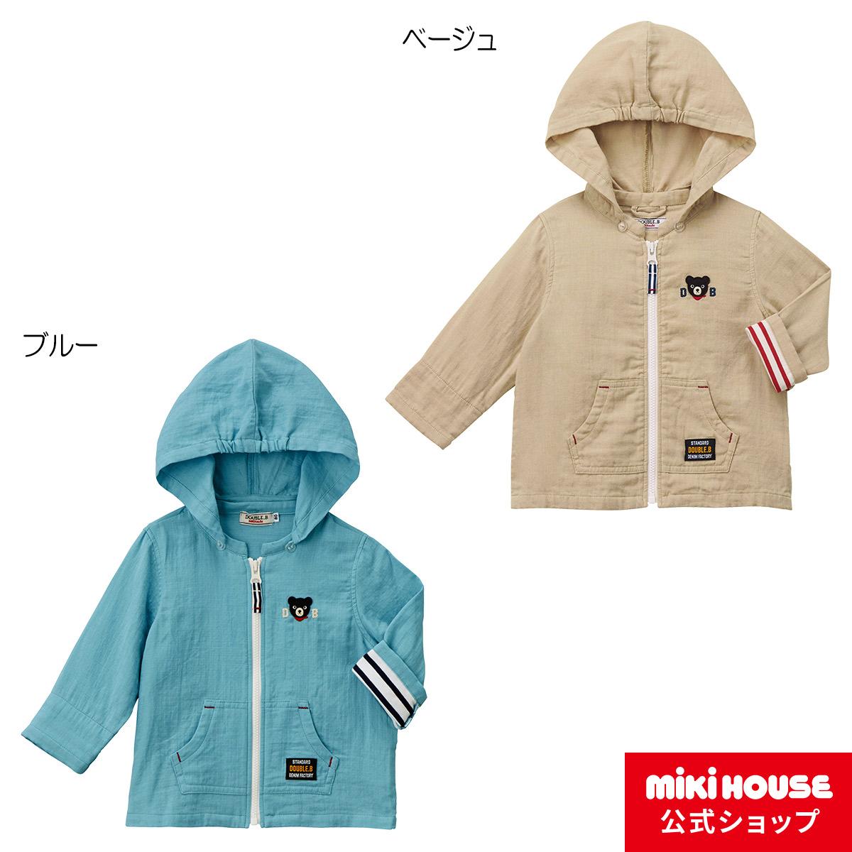 ミキハウス ダブルビー mikihouse ダブルガーゼ素材パーカー(100cm・110cm) キッズ 子供服 こども 子供 女の子 男の子 アウター