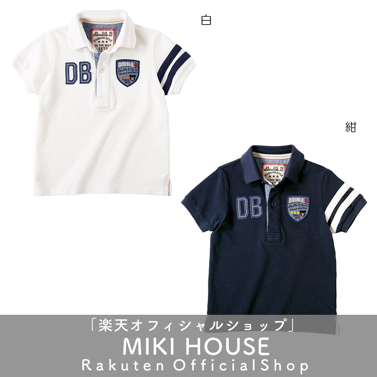 【アウトレット】ミキハウス ダブルビー mikihouse ワッペンつき半袖ポロシャツ(140cm・150cm)