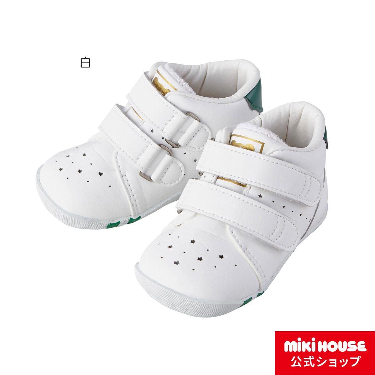 ミキハウス ダブルビー mikihouse ソフトレザーベビーファーストシューズ (11.5cm-13cm)  ベビー 赤ちゃん 男の子 女の子 靴 プレゼント 出産祝い co202102-h