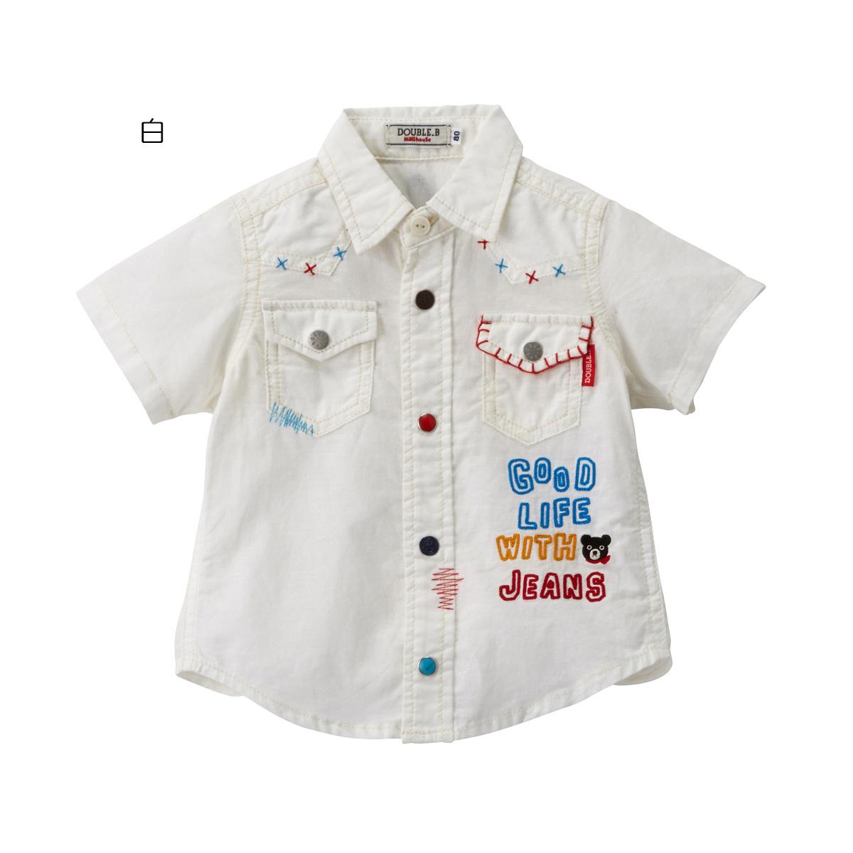 ミキハウス ダブルビー mikihouse ウエスタン風半袖シャツ(120cm・130cm)