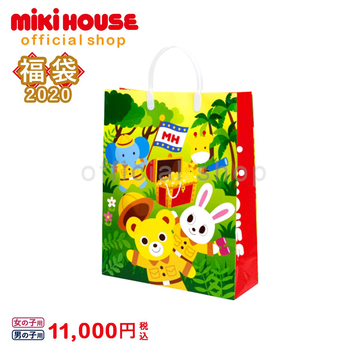 ミキハウス 1万円福袋