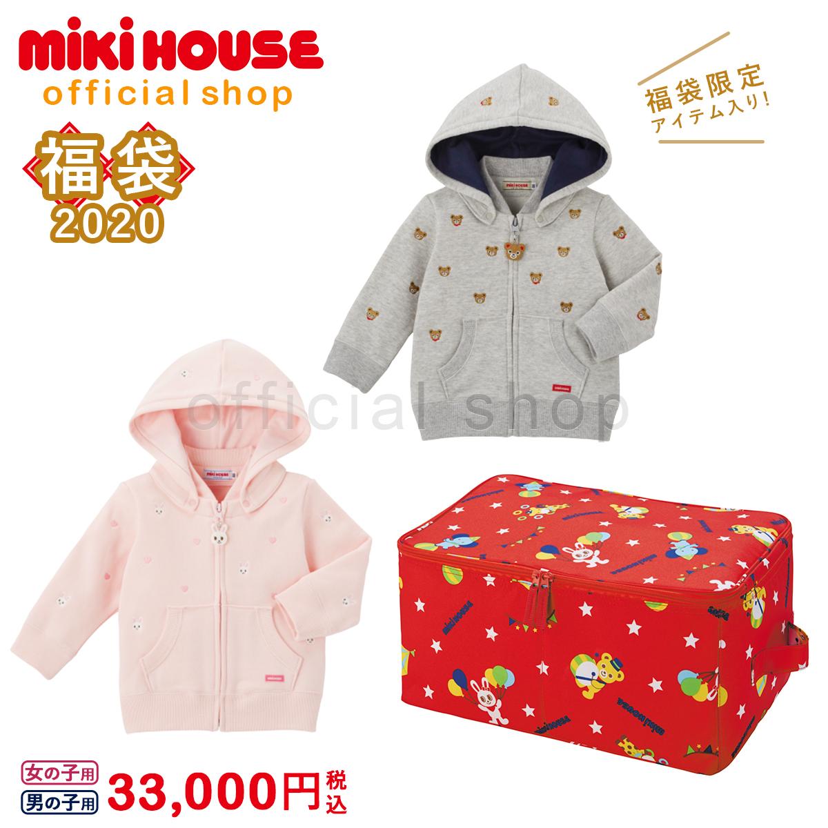 ミキハウス 3万円福袋