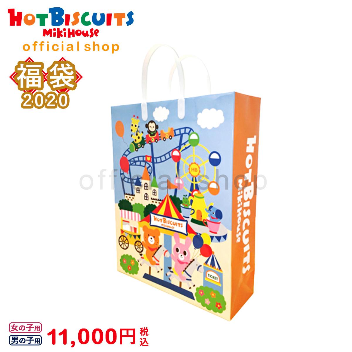 ホットビスケッツ 1万円福袋