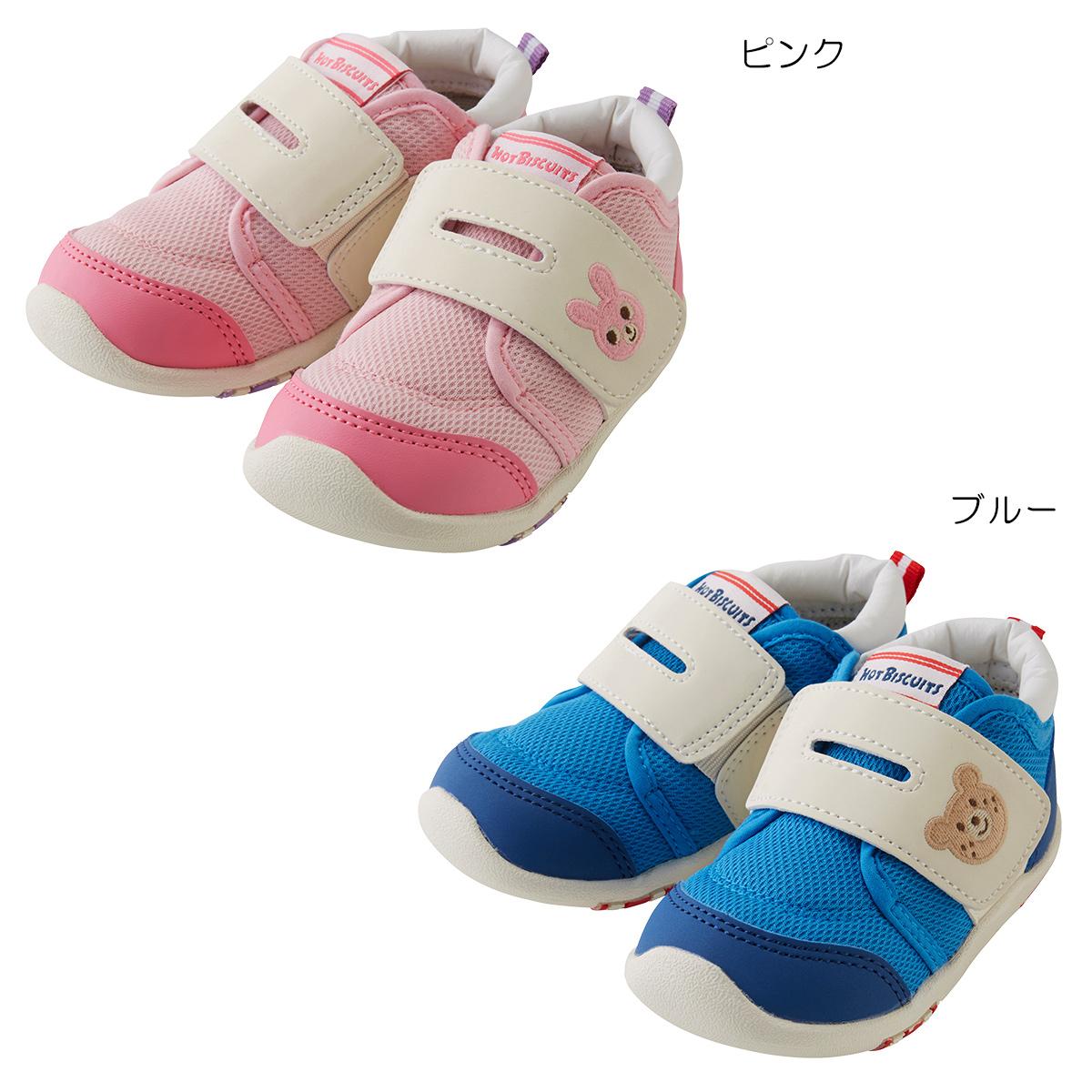 ミキハウス ホットビスケッツ mikihouse スポーティセカンドベビーシューズ(13cm-15cm) ベビー キッズ 赤ちゃん 男の子 女の子 靴 プレゼント 出産祝い