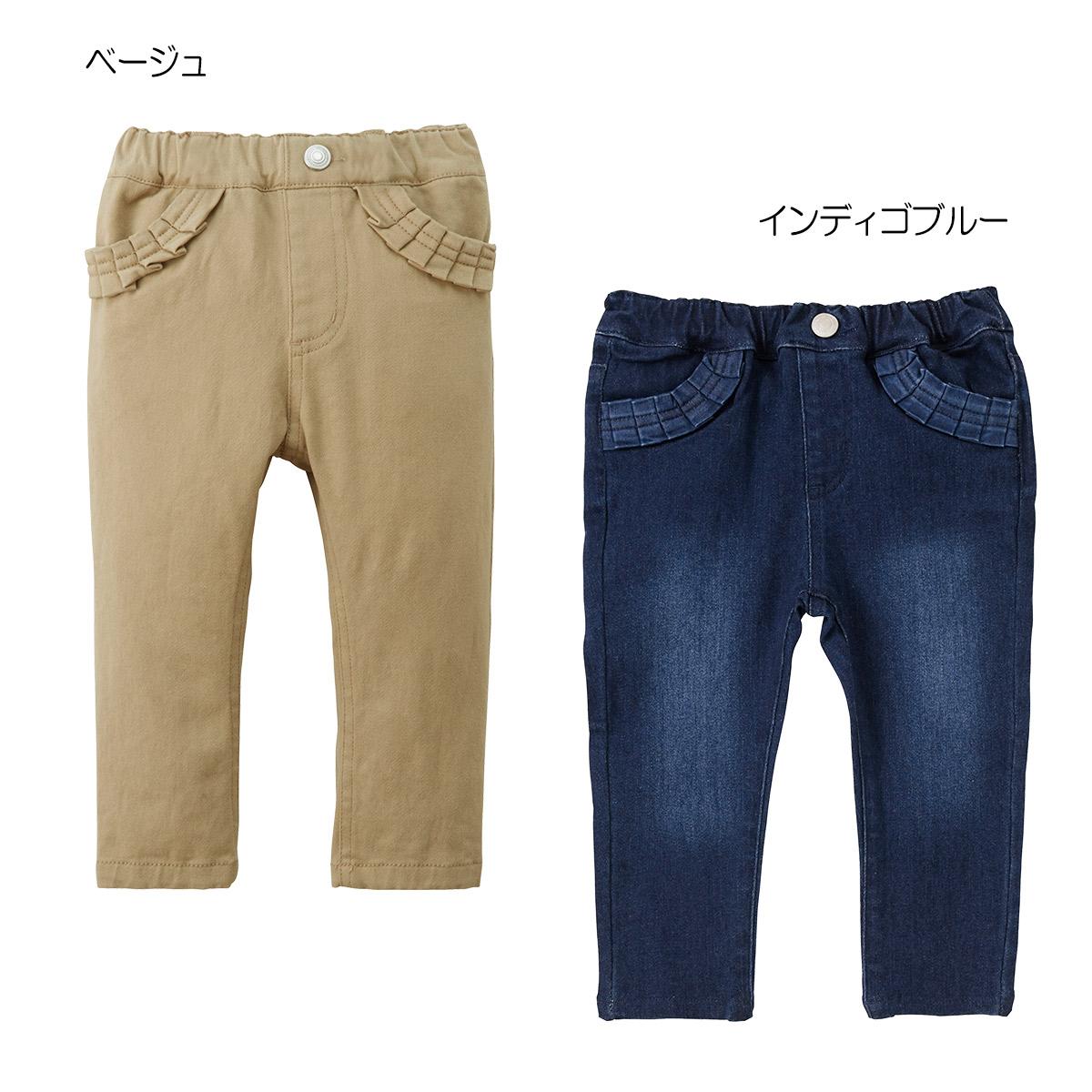 新着商品 ホットビスケッツ パンツ ¥3,080