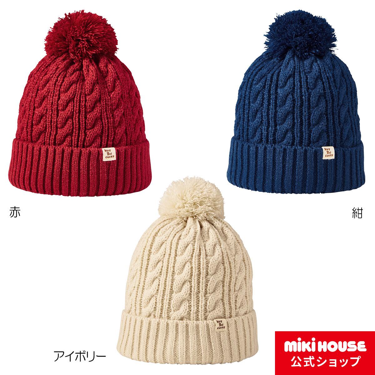 新着商品 ホットビスケッツ ケーブル編みニットフード(帽子) ¥2,530