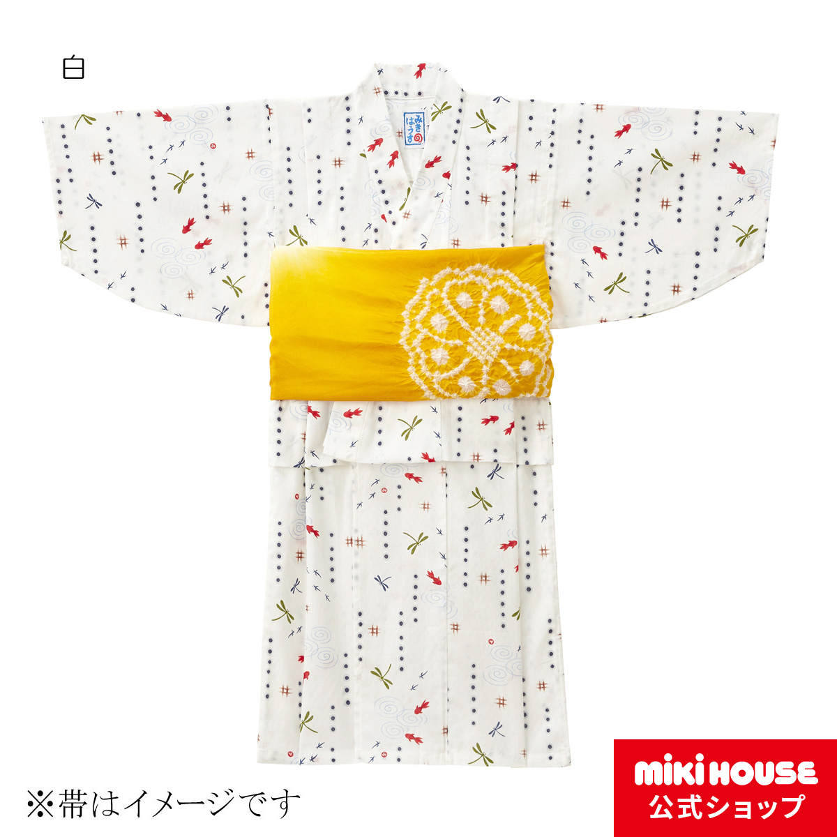 ミキハウス mikihouse 金魚&とんぼ和柄の浴衣(男児用)〈120cm(110cm-120cm)〉