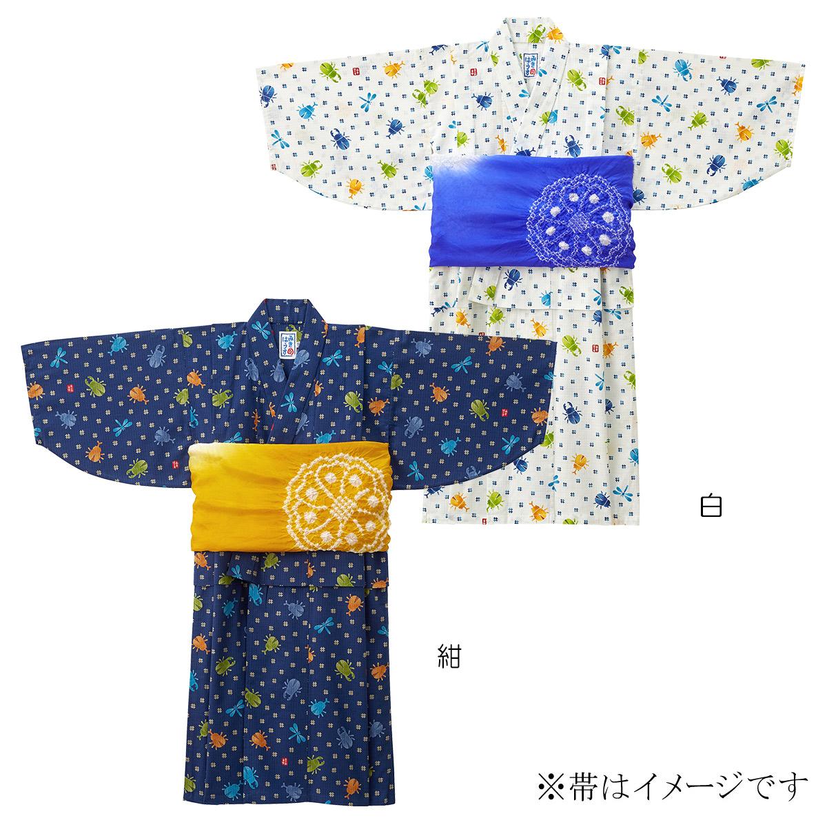 ミキハウス mikihouse クワガタ&とんぼ柄浴衣(男児用)〈130cm(120cm-130cm)〉 バーゲン