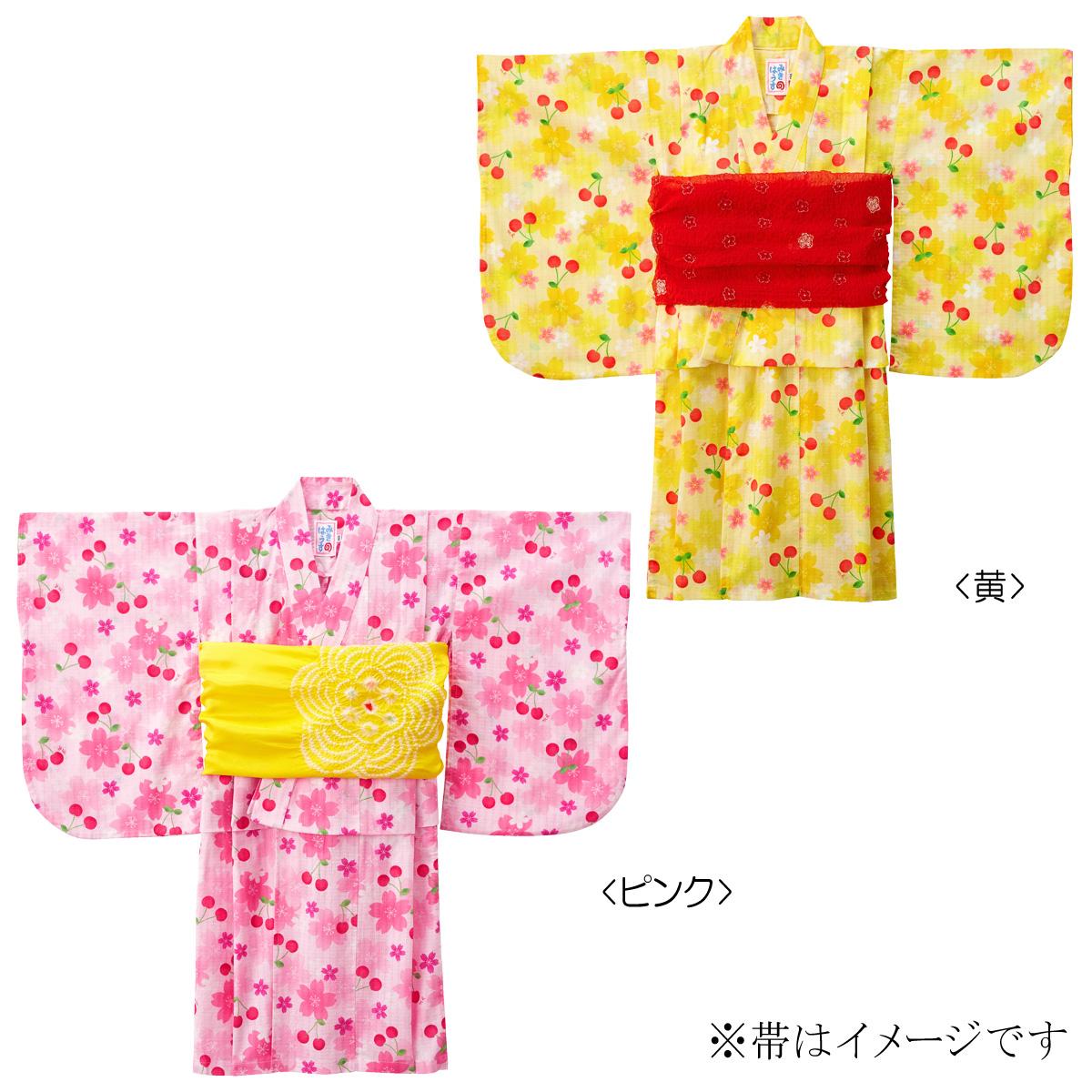 ミキハウス mikihouse さくら&チェリー柄浴衣(女の子用)【120(110-120cm)】