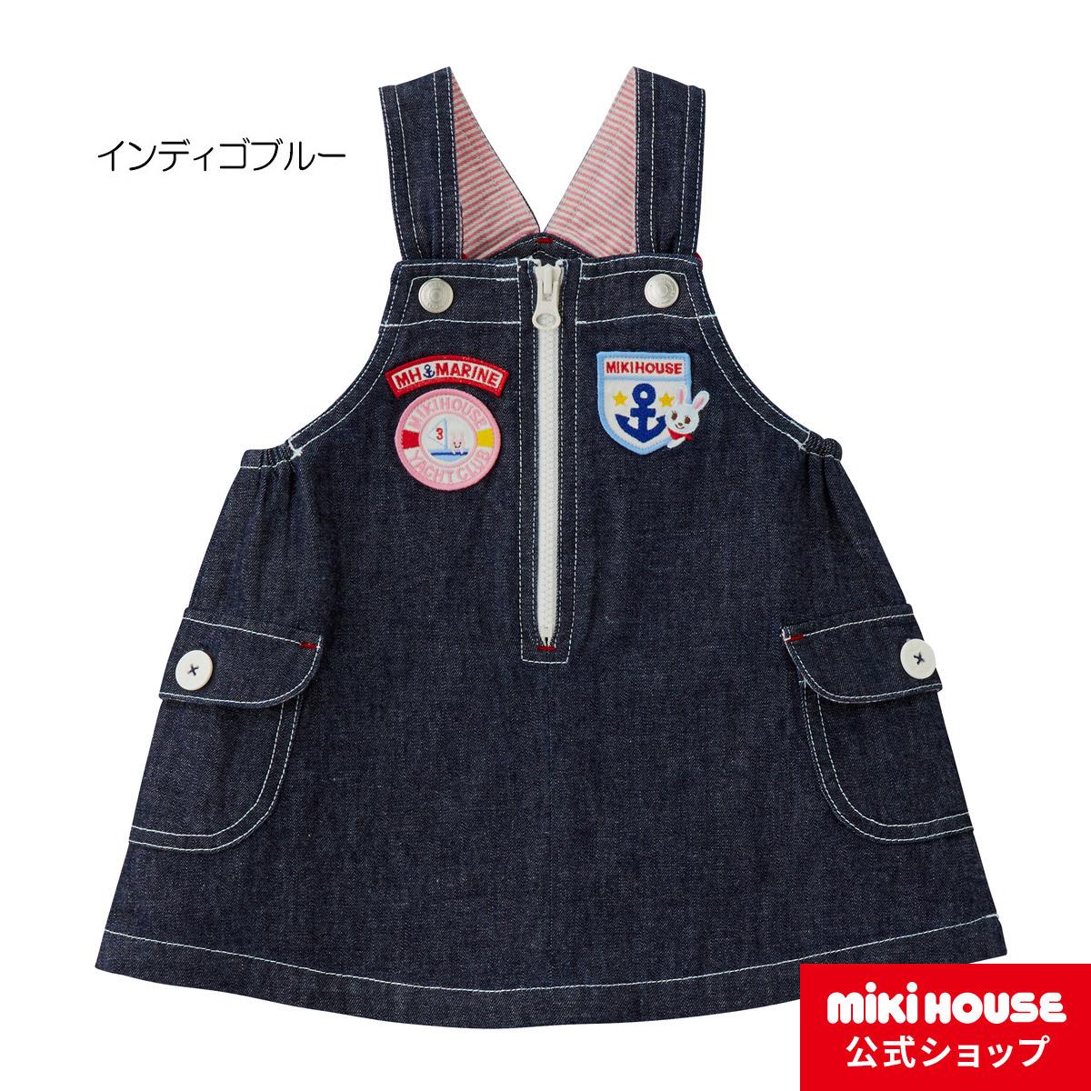 ミキハウス mikihouse うさこ♪前ファスナー付きジャンパースカート(100cm)女の子 キッズ 子供服