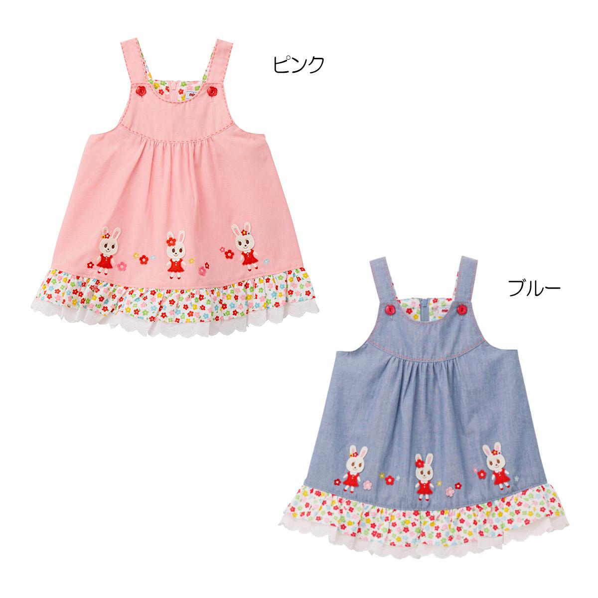 ミキハウス mikihouse うさこ☆プチフラワー♪ジャンパースカート(100cm) バーゲン