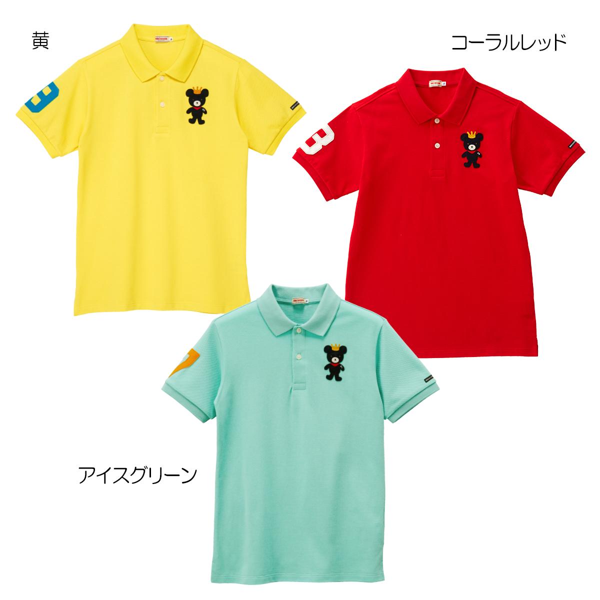 ミキハウス mikihouse キングくん 半袖ポロシャツ〈M-L(165cm-185cm)〉