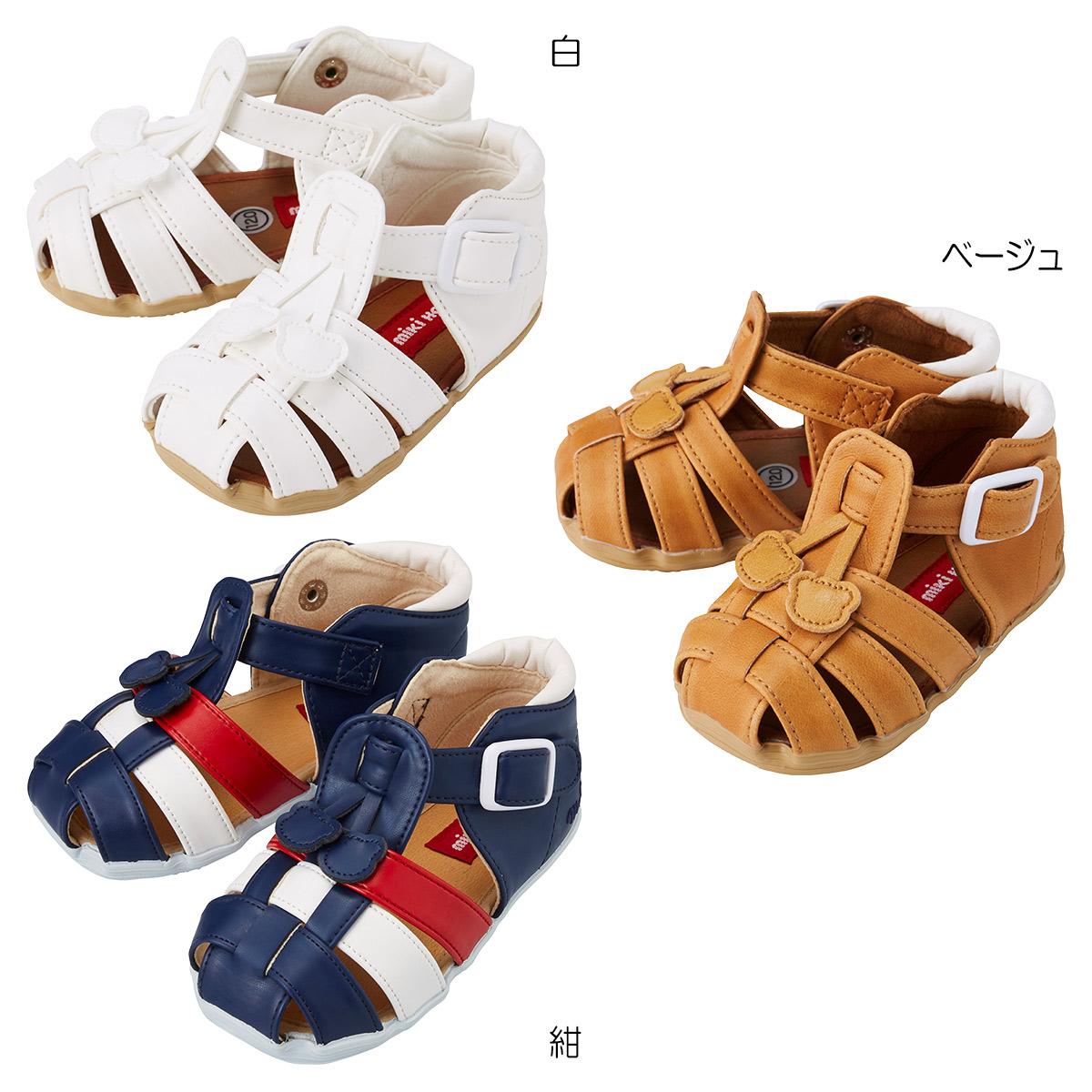 ミキハウス mikihouse つま先ガード☆やわらかベビーサンダル(12cm-15cm) バーゲン