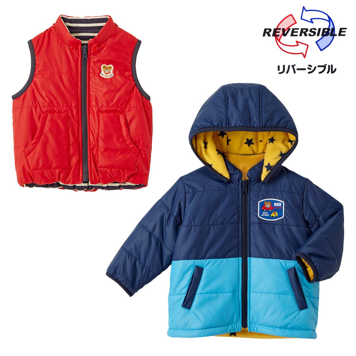 【アウトレット】ミキハウス mikihouse 高機能中綿使用 プッチー5WAYジャンパー(80cm・90cm)