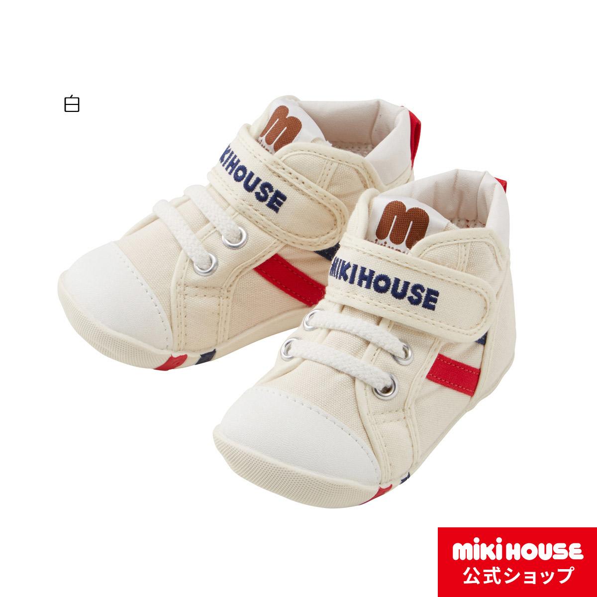 ミキハウス mikihouse  mロゴ サイドラインファーストベビーシューズ(11.5cm-13cm)  ベビー 赤ちゃん 男の子 女の子 靴 プレゼント 出産祝い co202102-h