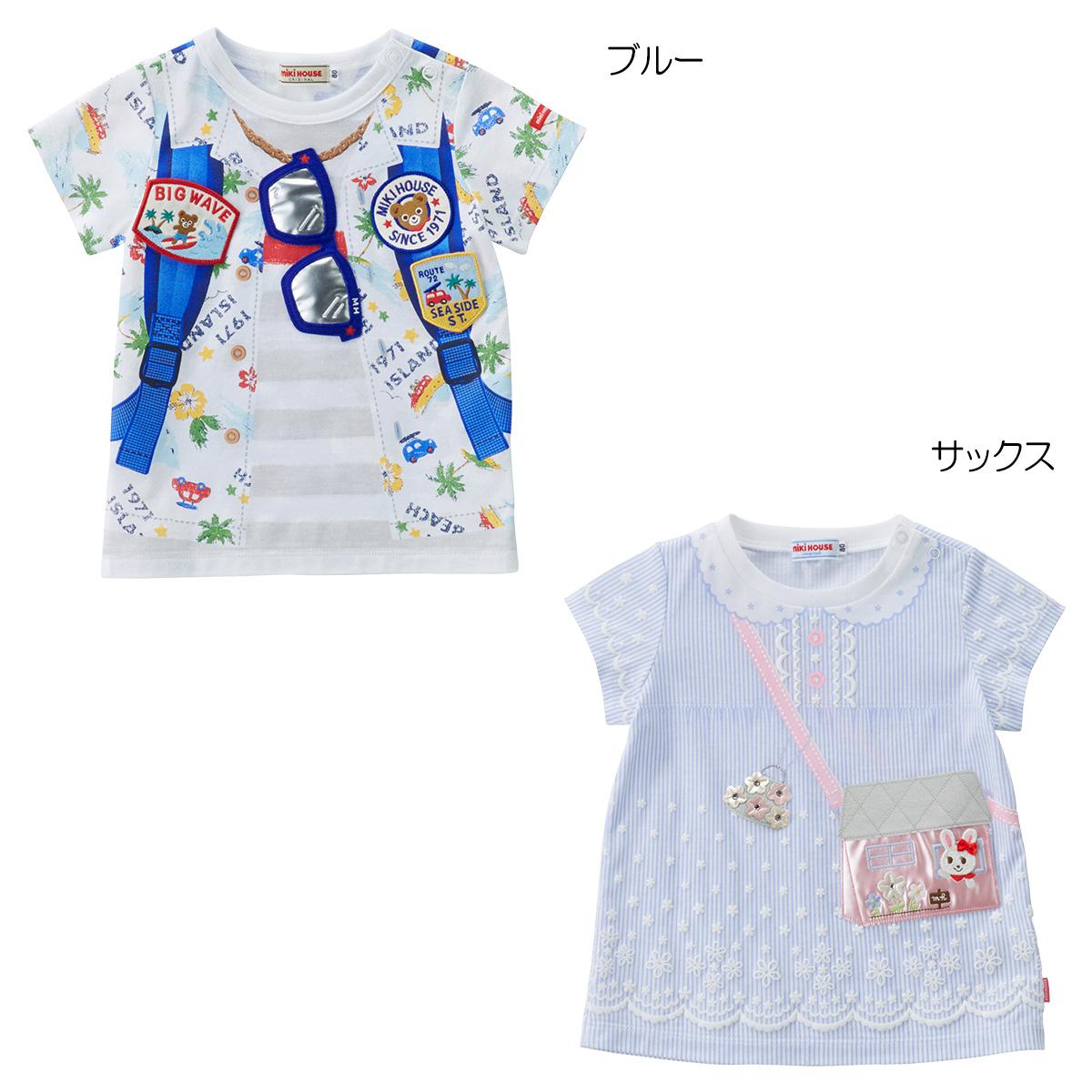 ミキハウス mikihouse プッチー&うさこフェイクモチーフ半袖Tシャツ(120cm・130cm)