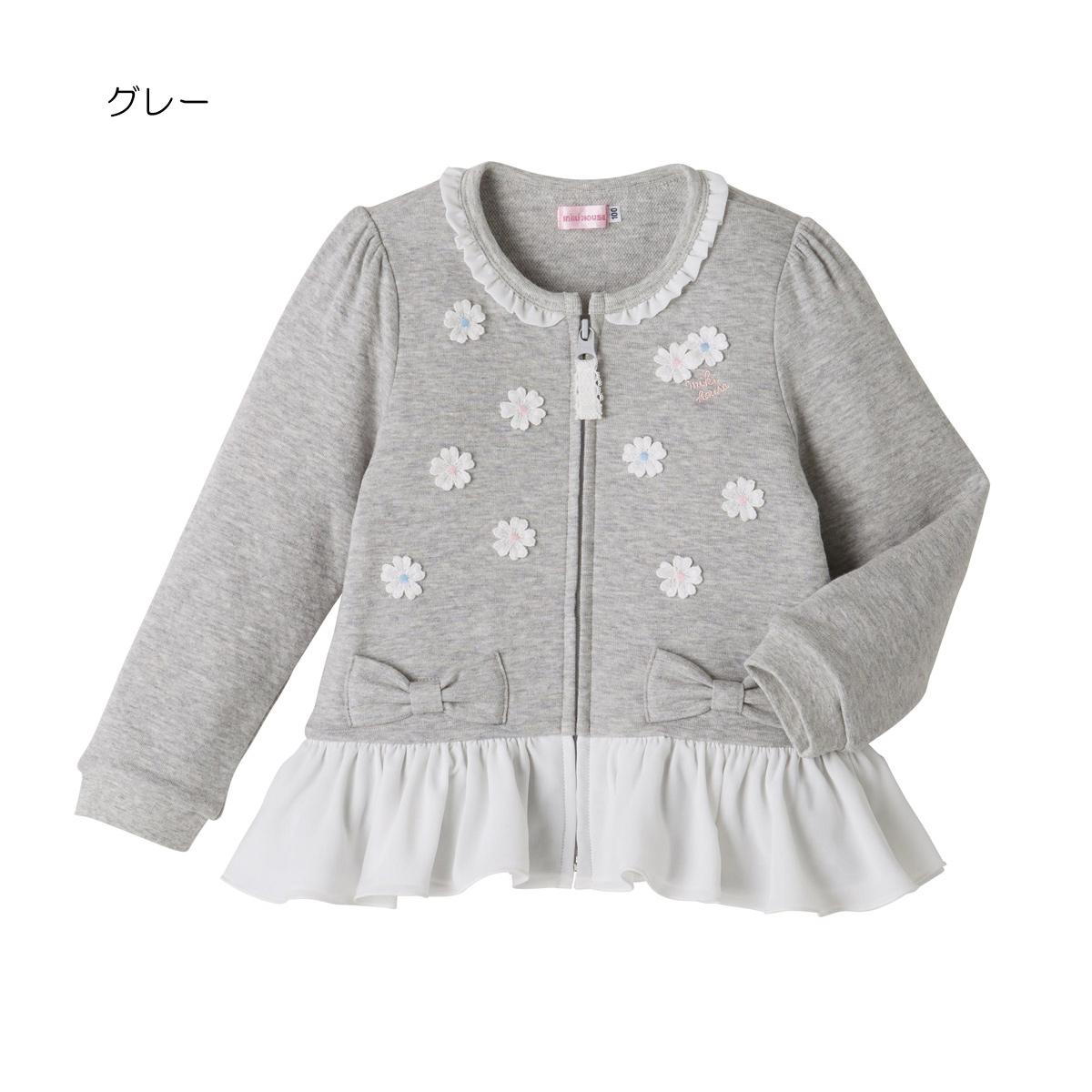 ミキハウス mikihouse 裾フリル付きガーリージャンパー(110cm・120cm・130cm・140cm) バーゲン