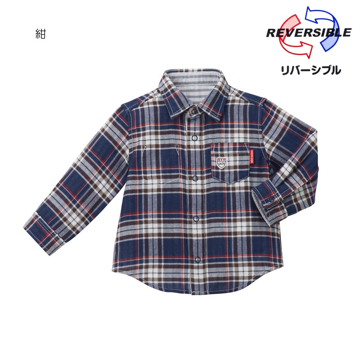 ミキハウス mikihouse 二重織ガーゼ素材のリバーシブルチェックシャツ(110cm・120cm・130cm・140cm) バーゲン