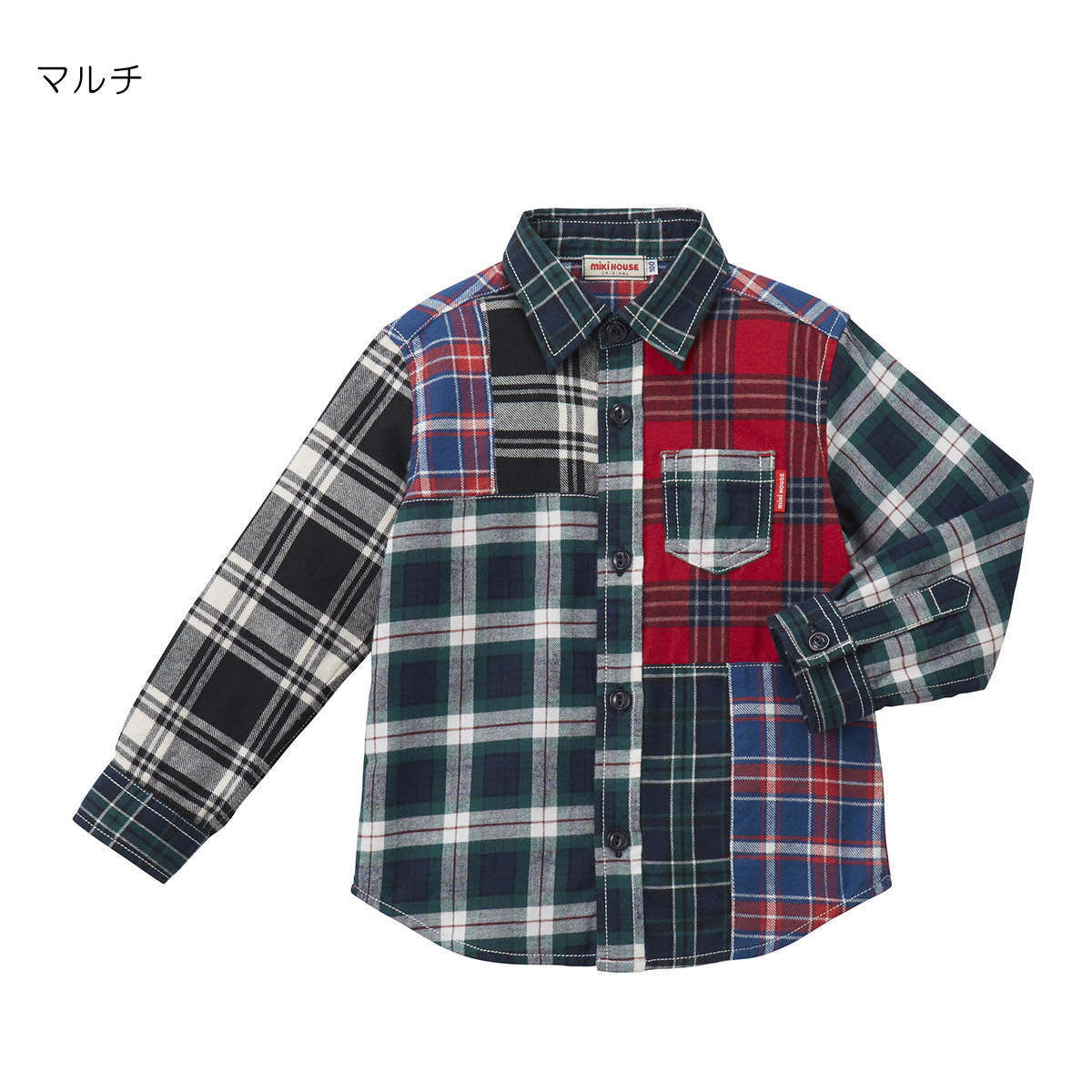 ミキハウス mikihouse パッチワークシャツ(110cm・120cm・130cm)