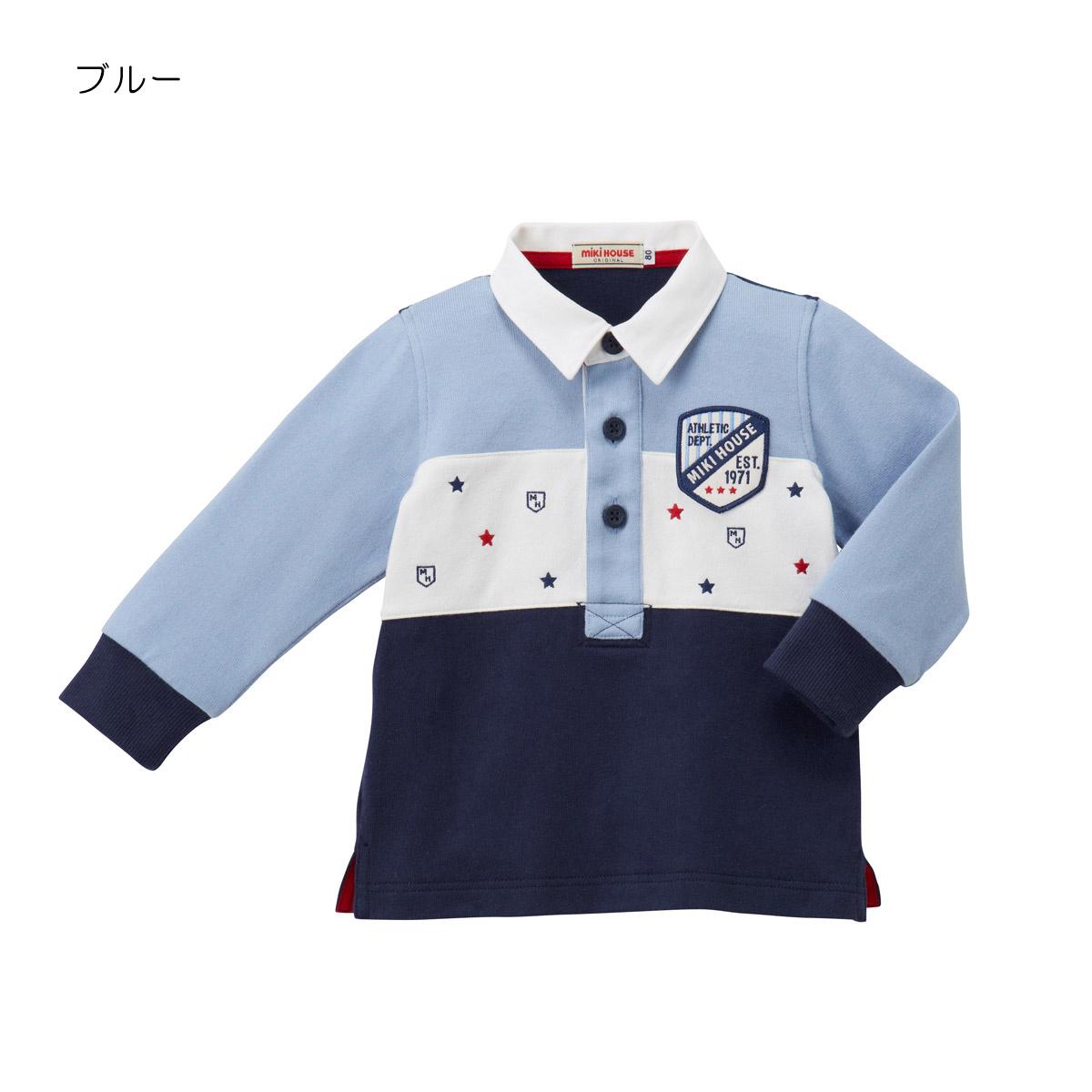ミキハウス mikihouse ワッペン付き星刺繍入り ラガーシャツ(80cm・90cm・100cm)