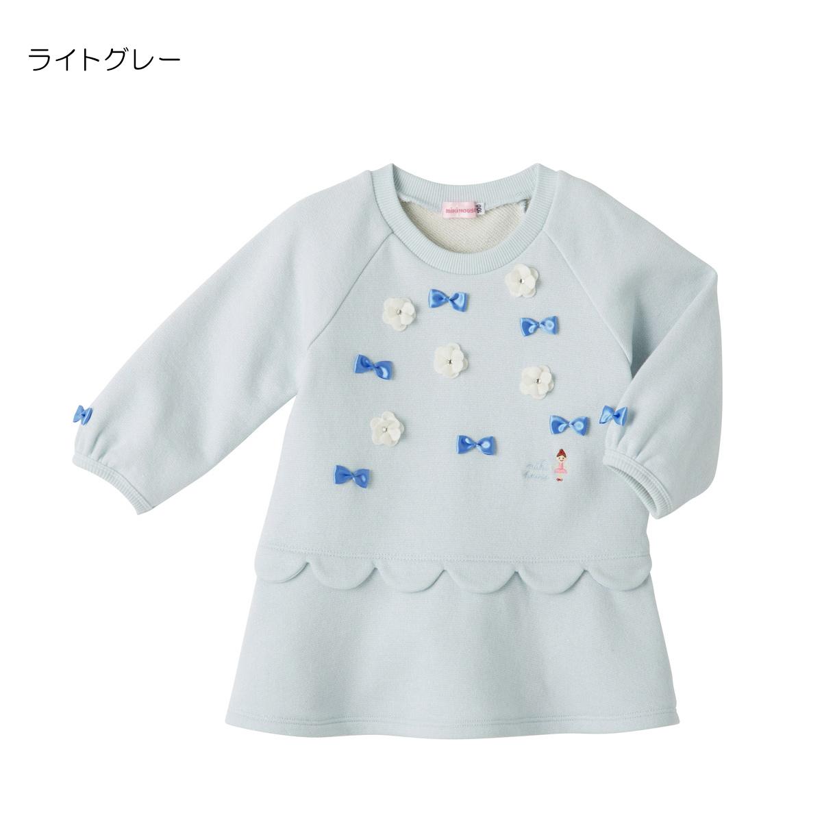ミキハウス mikihouse リーナちゃん8分袖ラメトレーナー(110cm・120cm・130cm・140cm)