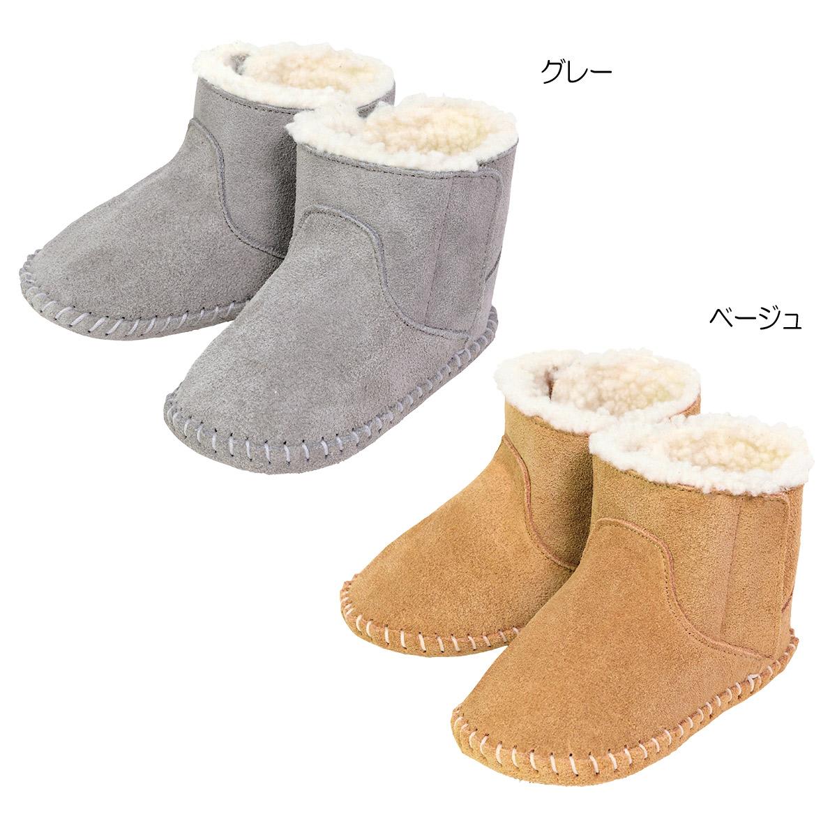 ミキハウス mikihouse 本牛革ブーツのプレシューズ(11cm-12.5cm) バーゲン
