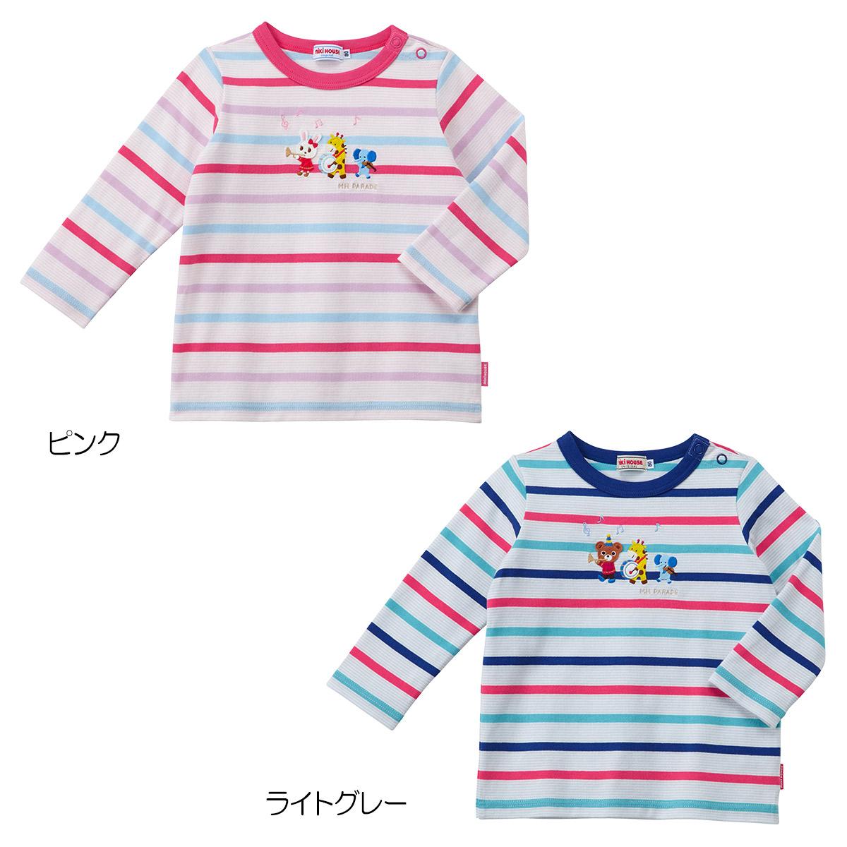 ミキハウス mikihouse パレード ボーダー長袖Tシャツ(110cm・120cm)