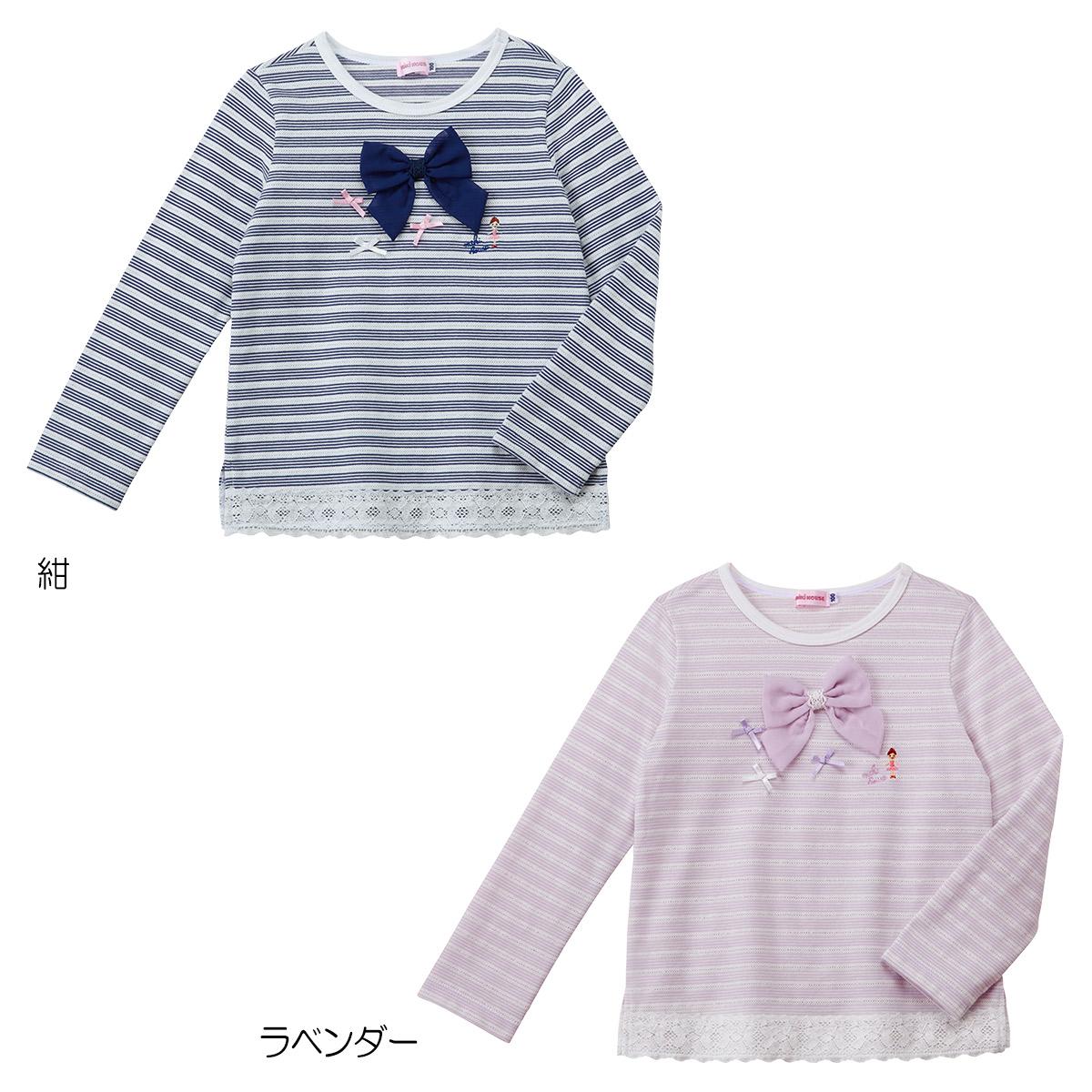 【アウトレット】ミキハウス mikihouse リーナちゃんラメボーダー長袖Tシャツ(110cm・120cm・130cm・140cm) 女の子