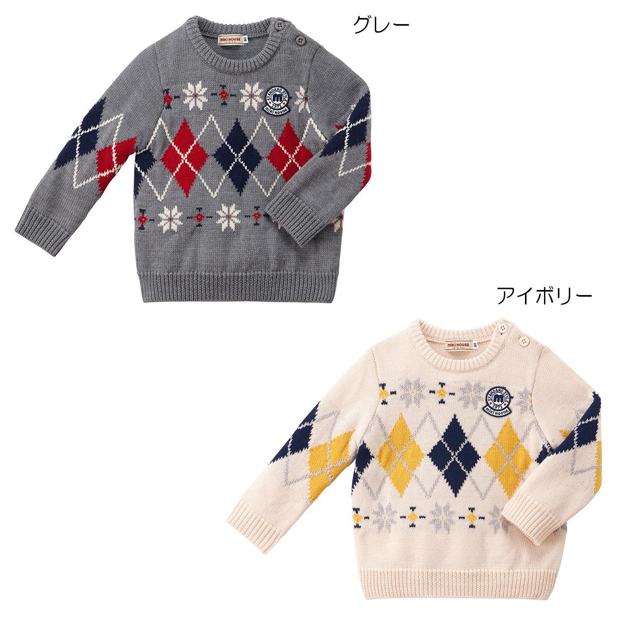 新着商品 ミキハウス アーガイルセーター ¥14,300~