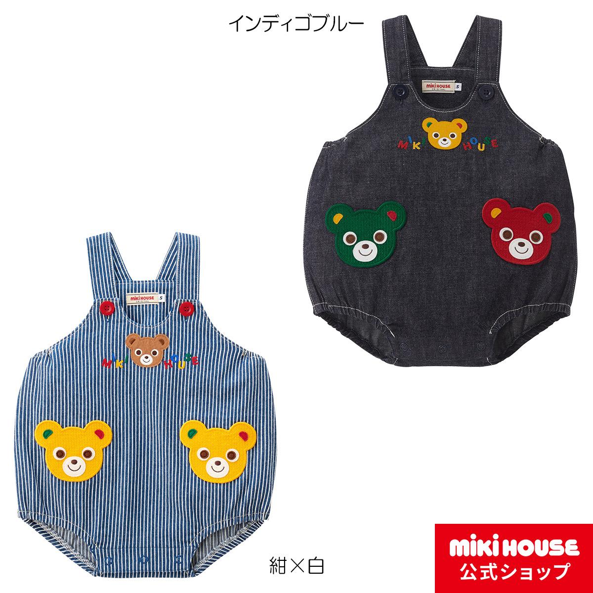 ミキハウス mikihouse ロンパース〈S-M(70cm-90cm)〉 co202008_f