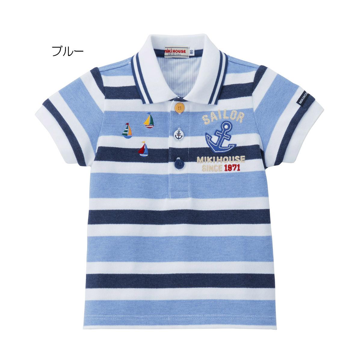 ミキハウス mikihouse ポロシャツ(80cm・90cm・100cm)
