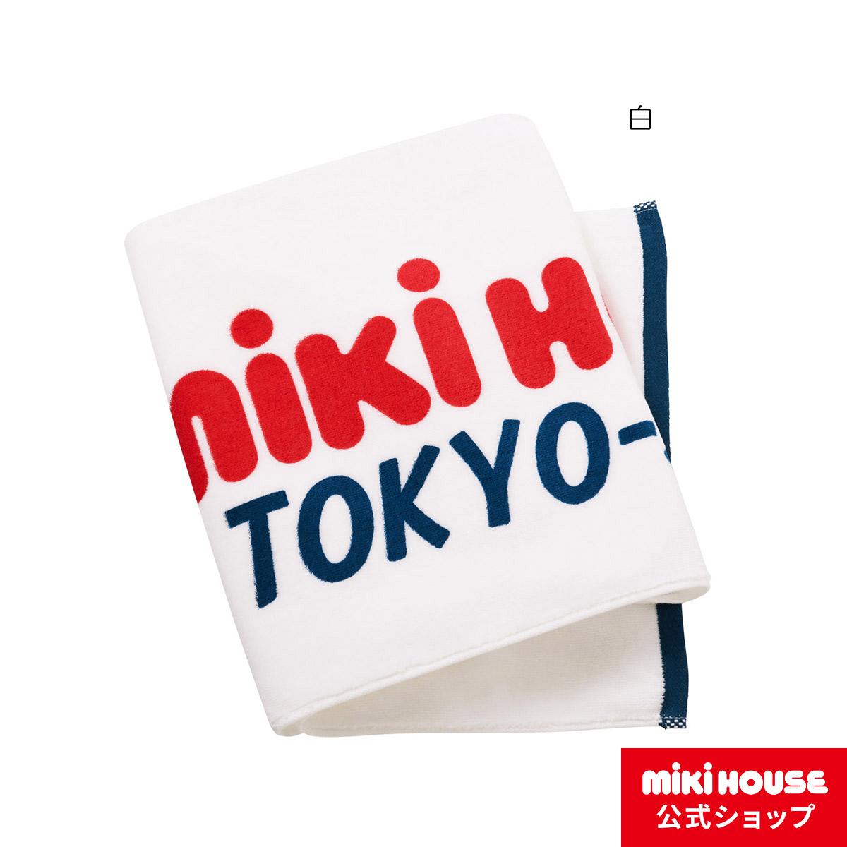 ミキハウス 1年保証 mikihouse スポーツタオル 超特価 TOKYO-JAPAN