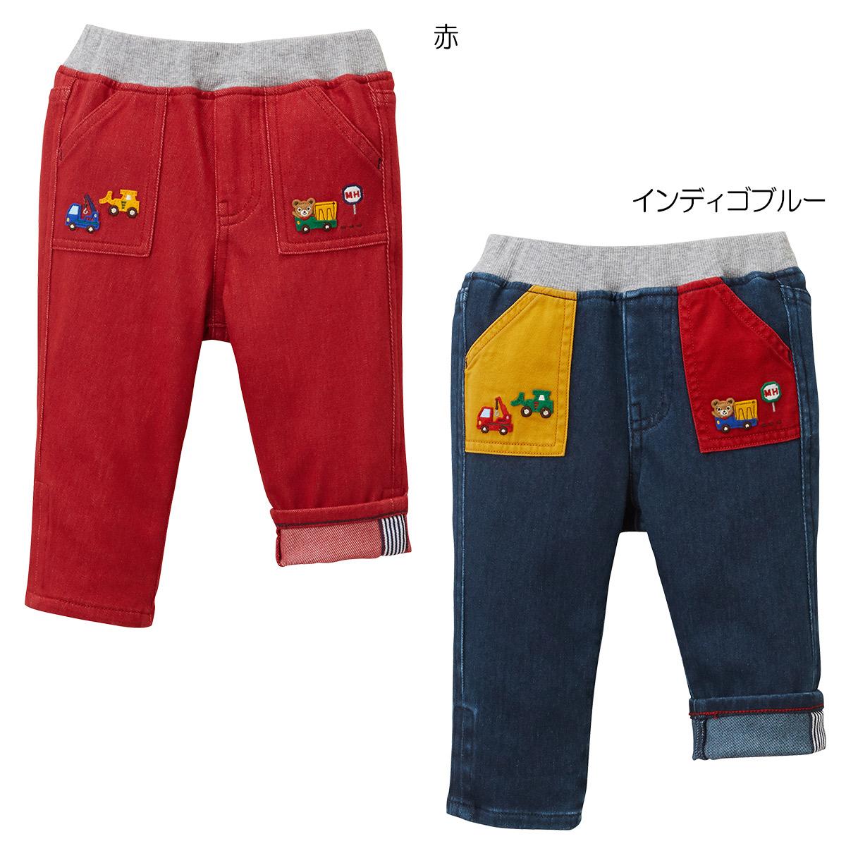 ミキハウス mikihouse パンツ(110cm・120cm・130cm) co202008_f