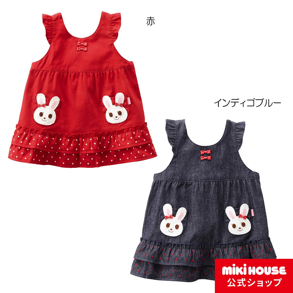 ミキハウス mikihouse ツインうさこ♪デニムジャンパースカート(70cm・80cm・90cm)