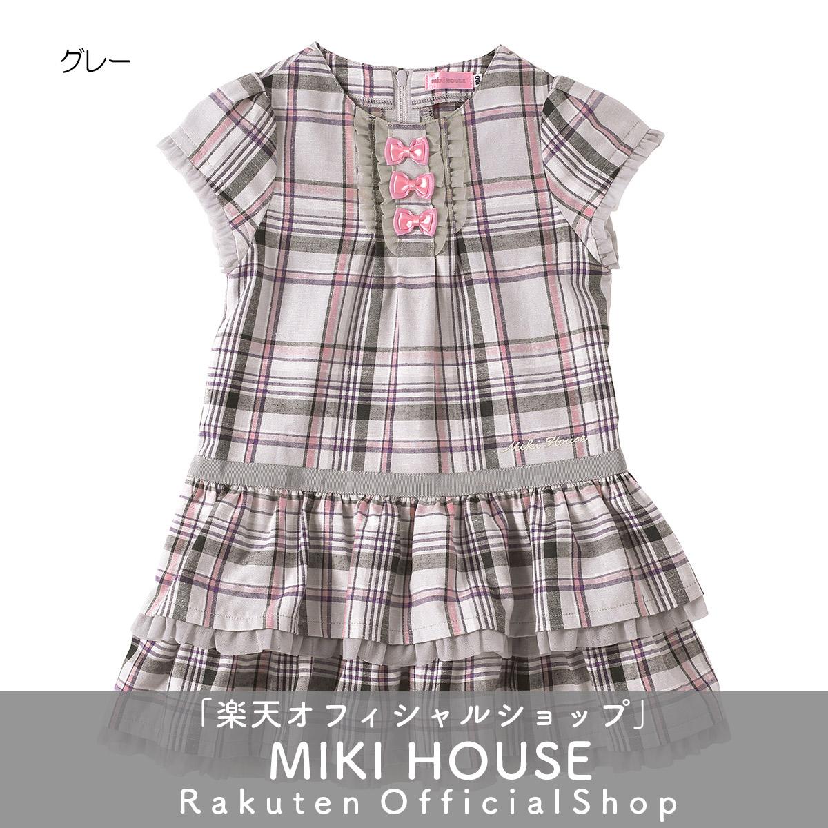 【アウトレット】ミキハウス mikihouse ワンピース(100cm・110cm) バーゲン