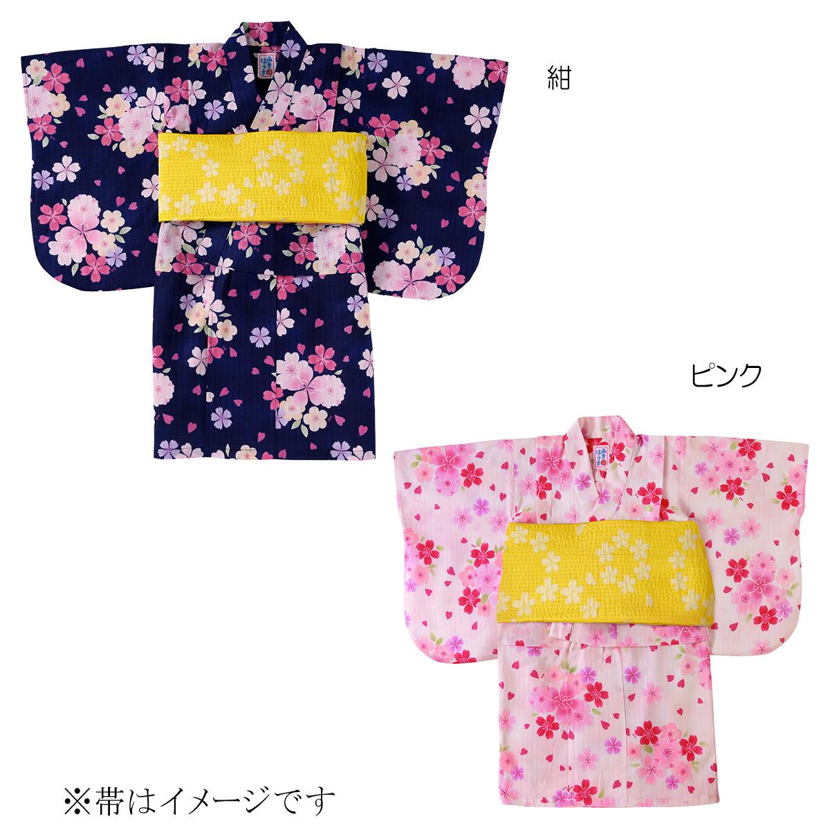 ミキハウス mikihouse さくら柄浴衣(女児用)〈130cm(120cm-130cm)〉 バーゲン