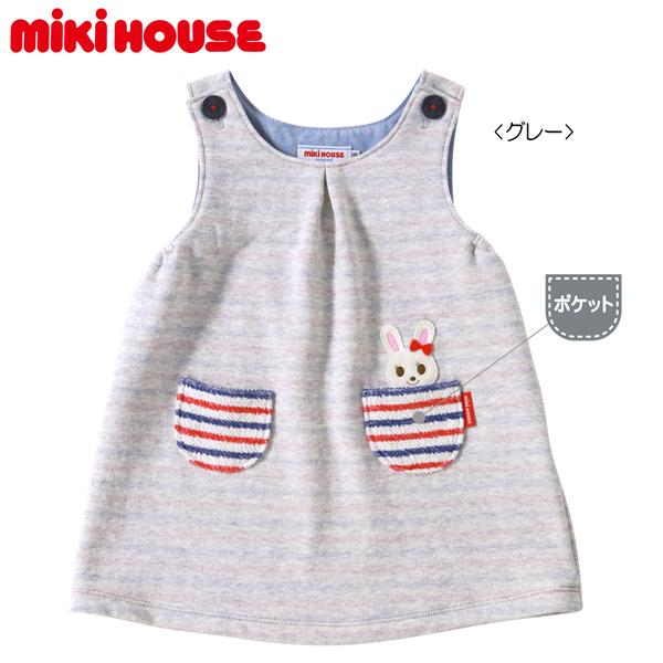 ミキハウス mikihouse マリンボーダーうさこ♪ジャンパースカート(70cm・80cm・90cm)