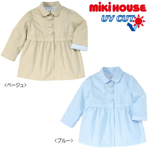 【アウトレット】ミキハウス mikihouse リーナちゃん♪スプリングコート(120cm・130cm) バーゲン