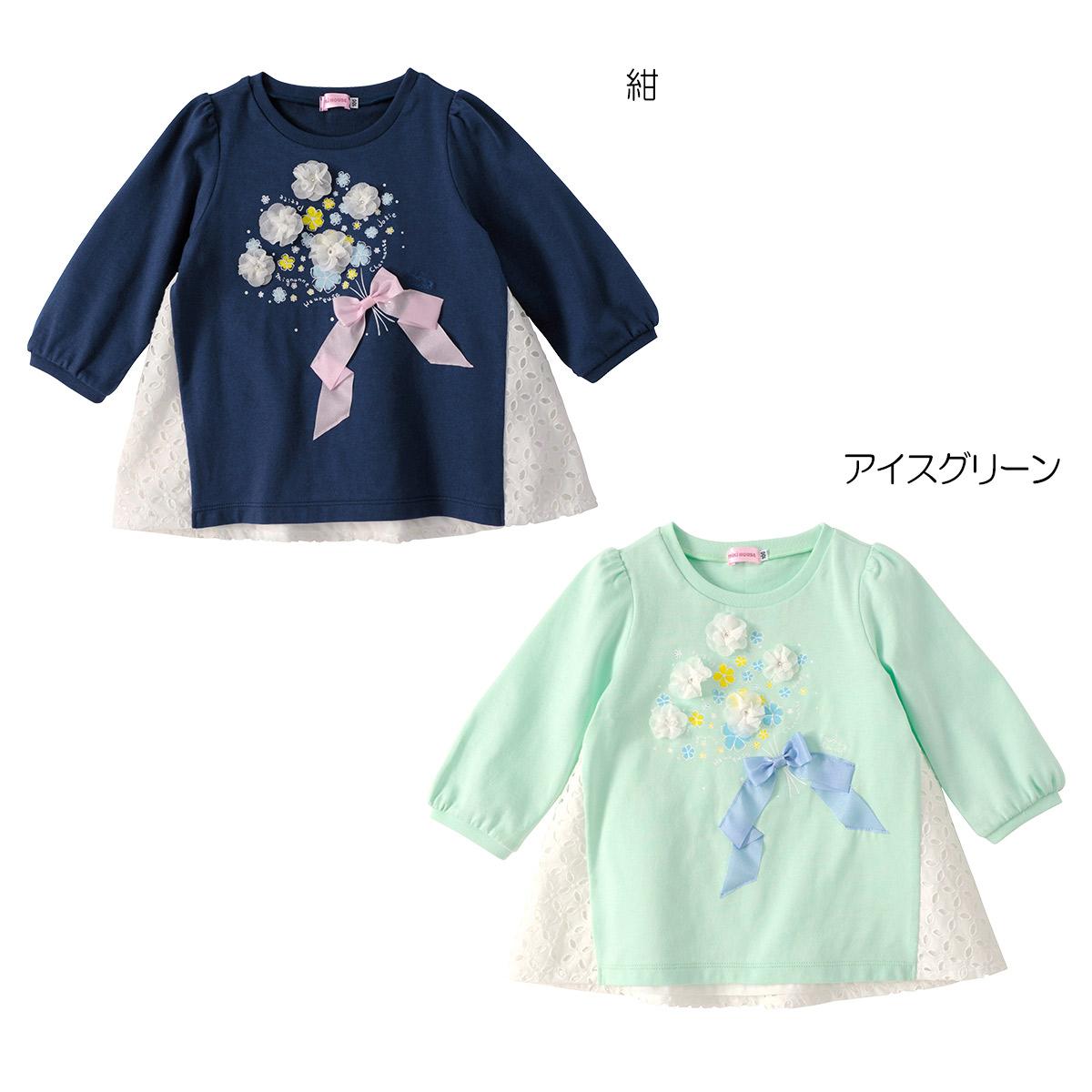 【アウトレット】ミキハウス mikihouse Tシャツ(100cm・110cm) バーゲン