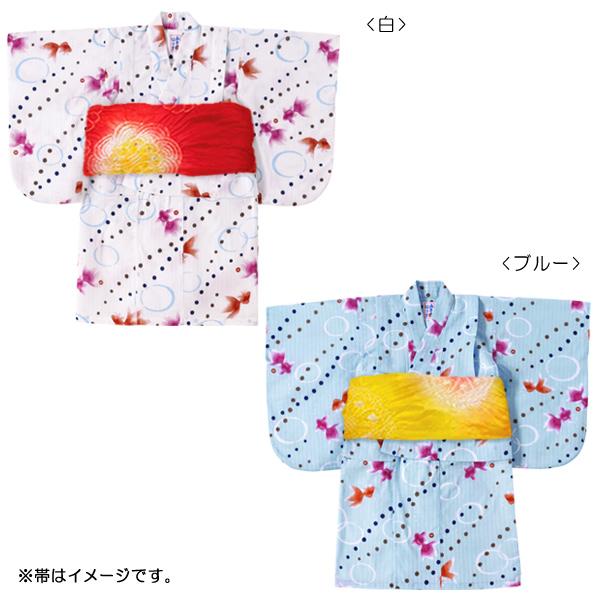 ミキハウス mikihouse きんぎょ柄浴衣(女児用)〈100cm(80cm-100cm)〉 バーゲン