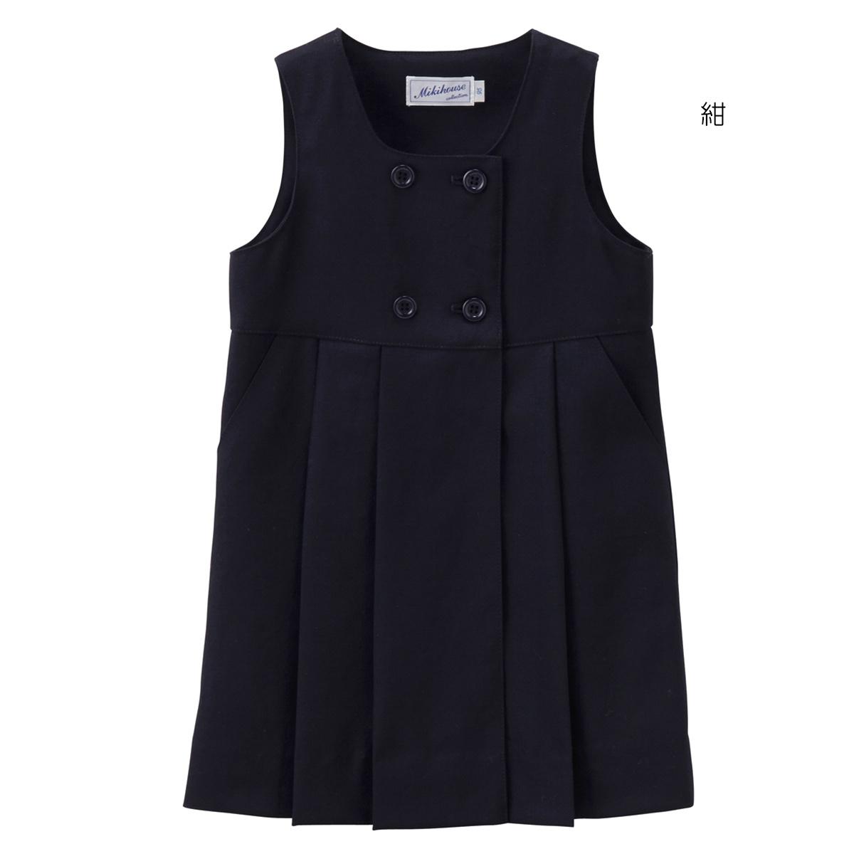 ミキハウス mikihouse 【面接】ジャンパースカート(ボックスプリーツ)(100cm・110cm) バーゲン