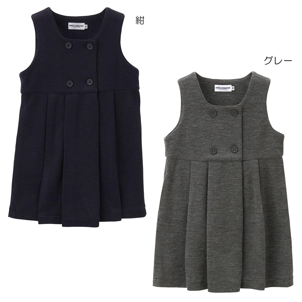 ミキハウス mikihouse 【面接】ポンチジャージ素材のジャンパースカート(95cm) バーゲン