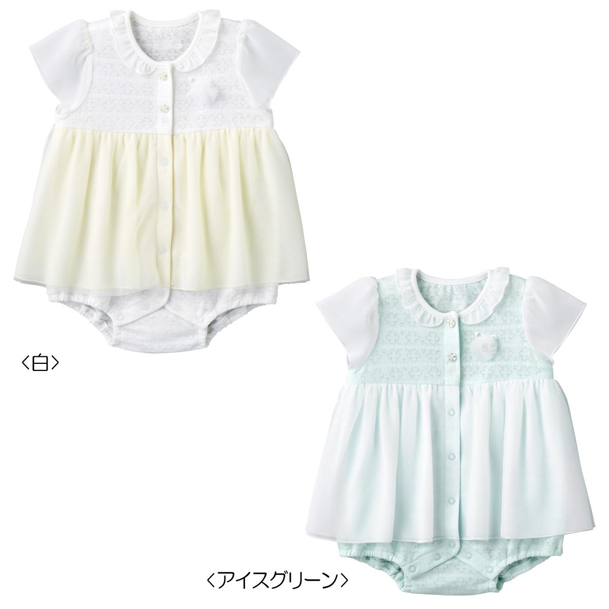 ミキハウス mikihouse シフォンフリル付きフォーマルショートオール(70cm・80cm) ベビー服 子供服 ロンパース 女の子 前開き