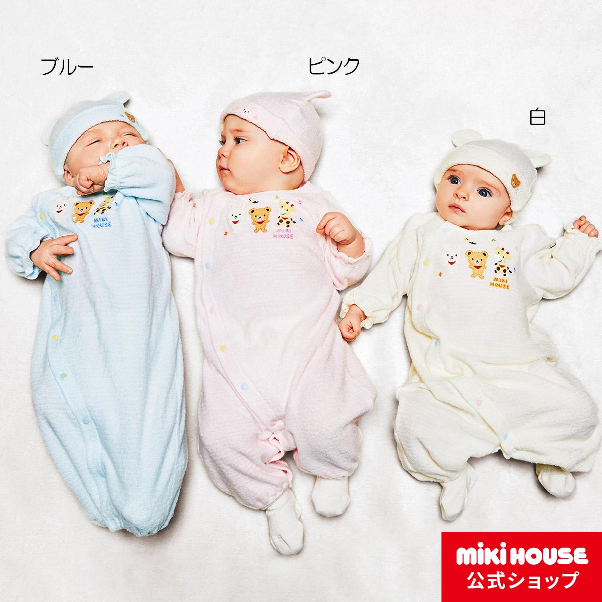 ミキハウス mikihouse どうぶつ刺繍付きふんわり無撚糸のツーウェイオール(50cm-70cm) ベビー服 子供服 赤ちゃん 女の子 男の子 日本製
