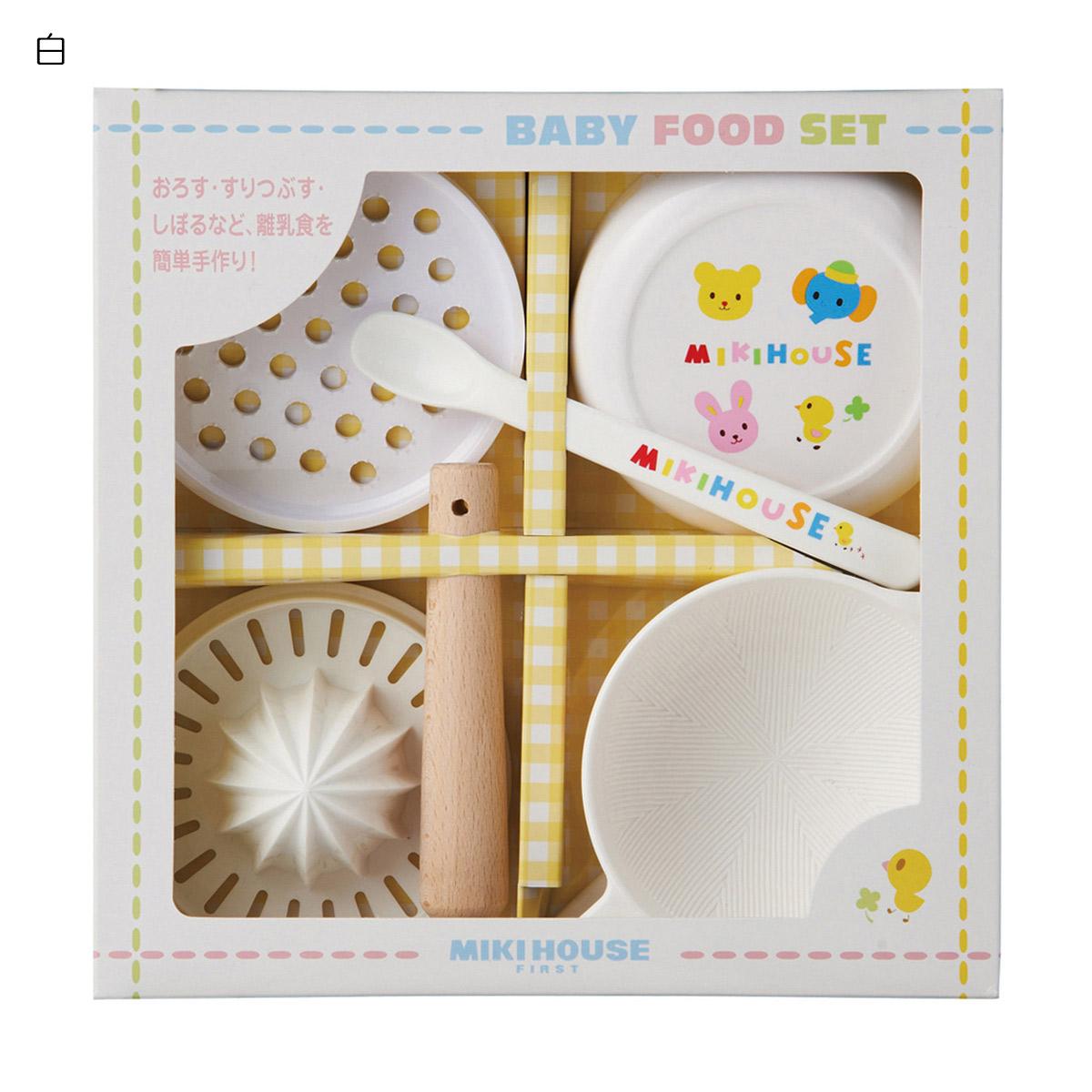 離乳食の調理セットを従妹の出産祝いにプレゼントしたい!おすすめは?